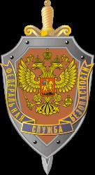 136px-FSB_svg